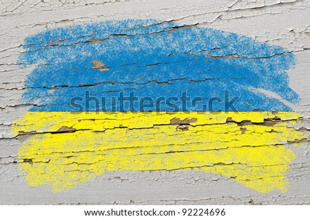 Chalky ukrainian flag painted with color chalk on grunge wooden texture - stock photo