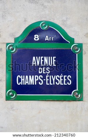 Champs Elysees sign in Paris, France - stock photo