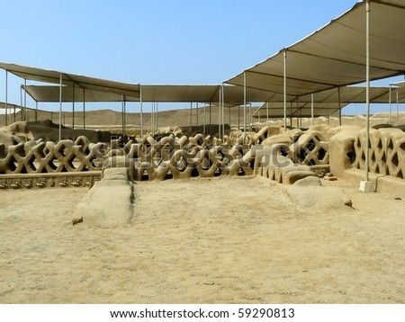 CHAN CHAN, PERU - the largest Pre-Columbian city in South America. It was the  capital of the Chimor (the kingdom of the Chimu). It is largest adobe city in the world. A few miles from Trujillo. - stock photo