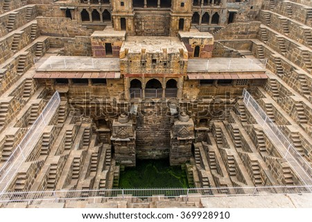 Chand Baori, a stepwell in the village of Abhaneri near Jaipur, state of Rajasthan. Chand Baori was built by King Chanda of the Nikumbha Dynasty - stock photo