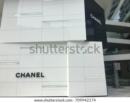 Chanel boutique store at Emquartier department store in Bangkok Thailand September 4 2017, chanel logo