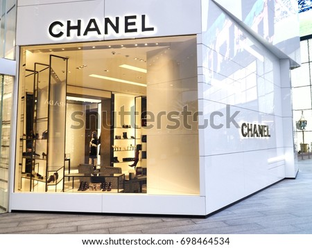 Chanel boutique store in front of Emquartier department store Bangkok Thailand August 17 2017