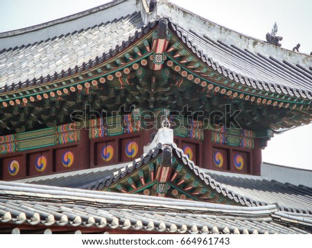 Changdeokgung Palace In Seoul. Traditional Roofing Architecture In South  Korea.
