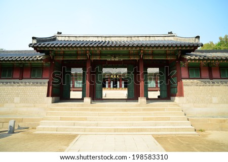 Changdeokgung Palace was the second royal villa built following the construction of Gyeongbukgung Palace in 1405. It was the principal palace for many of the Joseon kings. - stock photo