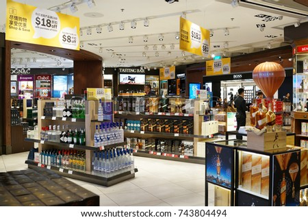 CHANGI AIRPORT, SINGAPORE - OCTOBER 4, 2017: Wines and Spirits store at Singapore Changi Airport. Changi Airport is one of the largest transportation hubs in Southeast Asia.