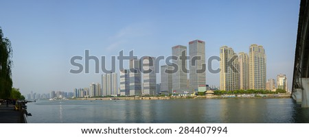 Changsha, Hunan province, China - April 12, 2015: The Panorama View of the Business Buildings in Changsha City,taken by Orange island
