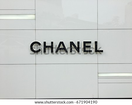 Channel logo at boutique store front at Emquartier Department store Bangkok Thailand, 5 July 217