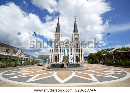 CHANTHABURI - November 15, 2016: The Catholic Church on Chanthanimit Road on the river bank in Chanthanimit, Mueang, Chanthaburi, Thailand