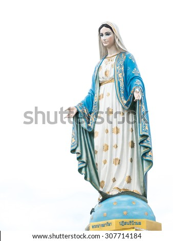 Chanthaburi, Thailand blessed virgin mary isolated most beautiful in Thailand - stock photo