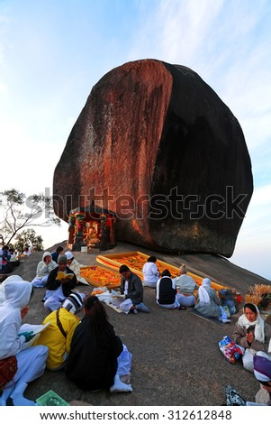 CHANTHABURI, THAILAND - JAN 20: Unidentified many people to paying homage to Phra phutthabat Khao khitchakut on January 20, 2010 in Chanthaburi. opening worship in the January - March of annual  - stock photo