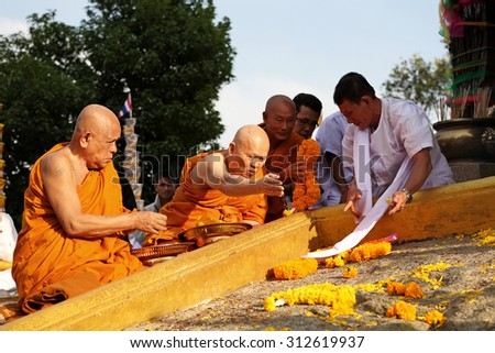 CHANTHABURI, THAILAND - JAN 19: Unidentified two abbot buddhist monks paying homage to Phra phutthabat Khao khitchakut on Jan 19, 2010 in Chanthaburi. opening worship in the January - March of annual
