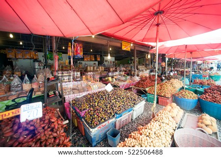 CHANTHABURI,THAILAND-JUNE 4,2016 : Thailand traditional herb fruits on the street shop for sale at beside street, Chanthaburi Province in Eastern of Thailand.
