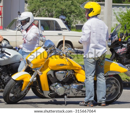 Chapaevka, UKRAINE - June 8, 2015: Discoveries gathering of bikers lovers of the noise of motors and speed of their two-wheeled friends - TARASOVA GORA  UKRAINE in Chapaevka