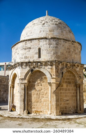 Chapel of the Ascension in Jerusalem, Israel - stock photo