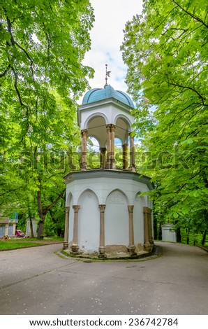 Chapel of the Holy Sepulchre on Petrin Hill was built in 1737 according to a chapel in Jerusalem. A sun beam falls right on the sacrificial stone during Eastern at 3 pm - stock photo