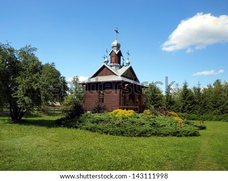 Chapel of the Transfiguration of Jesus on Mount Tabor in the world's only Catholic parish Uniate Byzantine Slav in Kostomloty in Polesia in Poland - the view from outside - stock photo