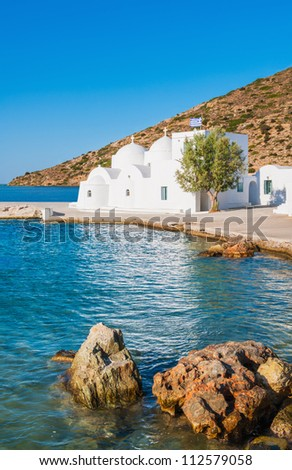 Chapel on Sifnos island, Greece, by the sea - stock photo