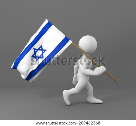 character with flag of israel  - stock photo