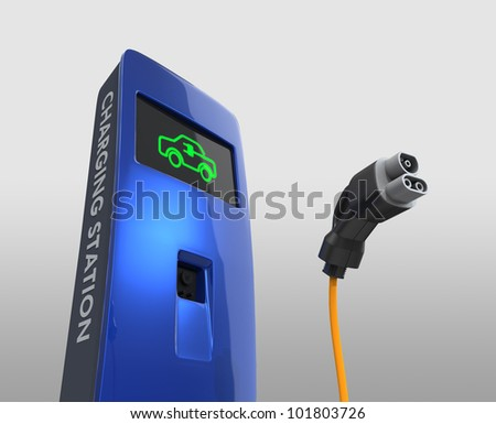 charging station concept for electric vehicle