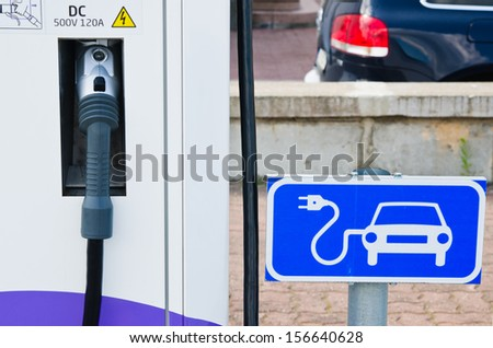 Charging station for electric cars, close-up - stock photo
