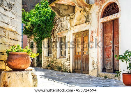 charming narrow streets of traditional greek villages - Naxos  - stock photo