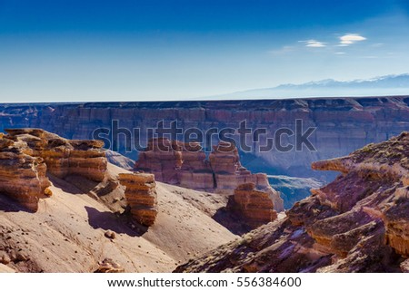 Charyn Canyon: Valley of the Castles in Kazakhstan