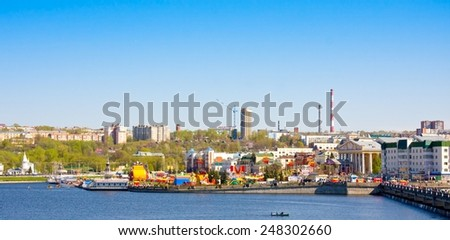 CHEBOKSARY, CHUVASHIA, RUSSIA MAY,9,2014. Panorana of bay and historical part of city on May 9,2014. Chebokasary capital of Chuvash Republic, administrative, scientific, industrial and cultural center