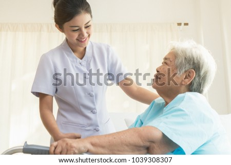 Asian physical checkup