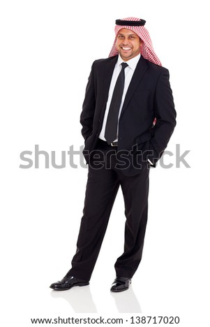 cheerful middle eastern businessman wearing black suit on white background - stock photo