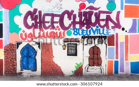 CHEFCHAOUEN, MOROCCO - JUL 18: Mural depicting the town of Chefchaouen, North of Morocco on july 18, 2015. - stock photo