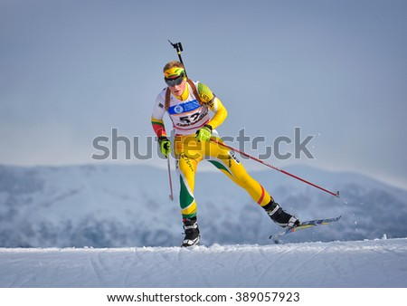 Cheile Gradistei, Roamania - January 27: Unknown competitor in IBU Youth&Junior World Championships Biathlon 24th of January 2016 to 02 February 2016, in Cheile Gradistei, Romanaia