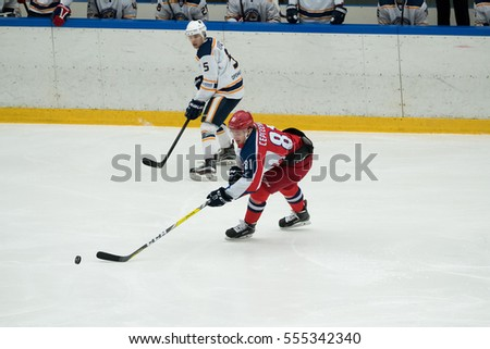 Chekhov, Russia - January 7, 2016: Hockey match between the teams Zvezda (Chekhov) and Orsk (Southern Urals) in Vityaz Ice Palace. Zvezda wins 4:2