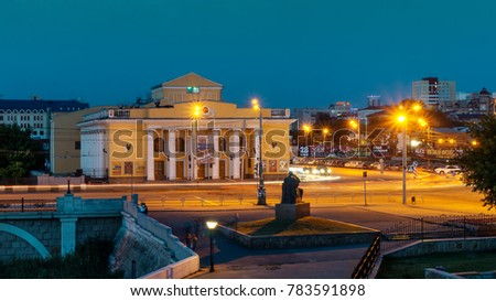 CHELYABINSK, RUSSIA - AUGUST 01, 2017: Night view to the philharmonia building at the center of the Chelyabinsk city