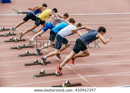 Chelyabinsk, Russia - July 01, 2016: men sprinters start at 100 meters during Ural championship in athletics