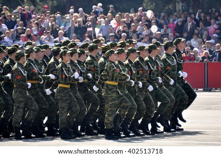 CHELYABINSK,RUSSIA - MAY 9,2012: a Parade in honour of  on the main square in