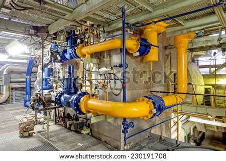 chemical industry plant with pipes and valves. - stock photo