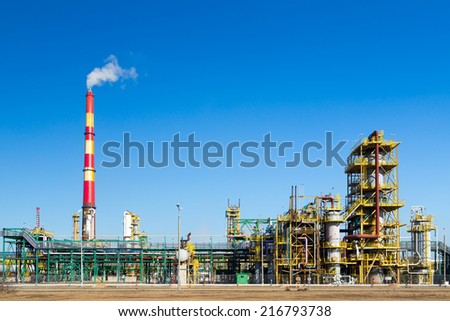 Chemical plant in Wloclawek, Poland