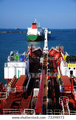 chemical tanker - stock photo