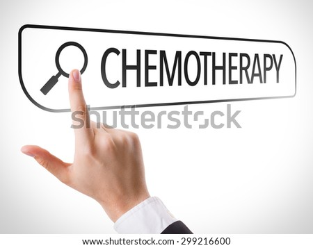 Chemotherapy written in search bar on virtual screen - stock photo