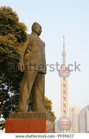 Chen Yi statue and Pearl Tower, Shanghai, China
