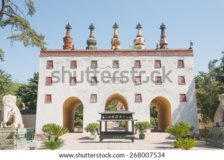 CHENGDE CITY - MAY 30: The Chinese traditional style building in the Putuo Temple of Mountain Resort, 