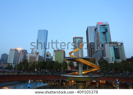 CHENGDU, CHINA - APRIL 17, 2016: Night view of Tianfu Square central business district in the blue hour, Chengdu, Sichuan, China, April 17, 2016
