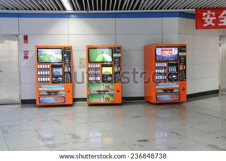 CHENGDU,CHINA - Aug 3,2014: vending machine for drink in the subway. - stock photo