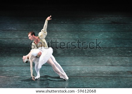 CHENGDU, CHINA - DECEMBER 23: Russian royal ballet perform Swan Lake ballet at Jinsha theater December 23, 2008 in Chengdu, China