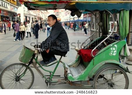 free download Pedicab Driver