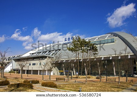 Cheongju, South Korea - December 15, 2016: Panoramic view of Osong high speed railway station