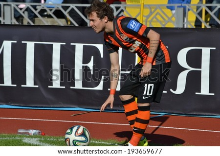 CHERKASSY, UKRAINE - MAY 7: Bernard takes the corner during the semifinal match of the Cup of Ukraine on football between FC Slavutich - FC Shakhtar Donetsk, 7 May 2014, Cherkassy, Ukraine