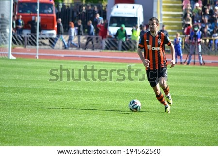 CHERKASSY, UKRAINE - MAY 7: Volovyk in action during the semifinal match of the Cup of Ukraine on football between FC Slavutich - FC Shakhtar Donetsk, 7 May 2014, Cherkassy, Ukraine