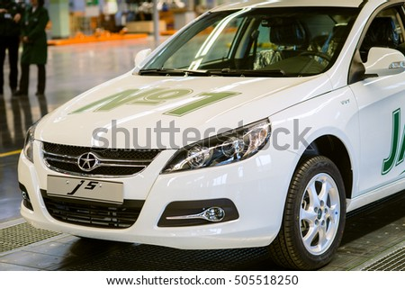 "Cherkasy, Ukraine - June 17, 2013: The first issue of the Chinese brand ""JAC"" car factory"