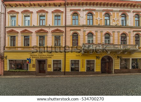 CHERNIVTSI, UKRAINE - DEC 10, 2016: The pedestrian street named Olga Kobylianska.  Romanian Cultural Centre in Chernivtsi. Architecture in the old town Chernivtsi. Western Ukraine.